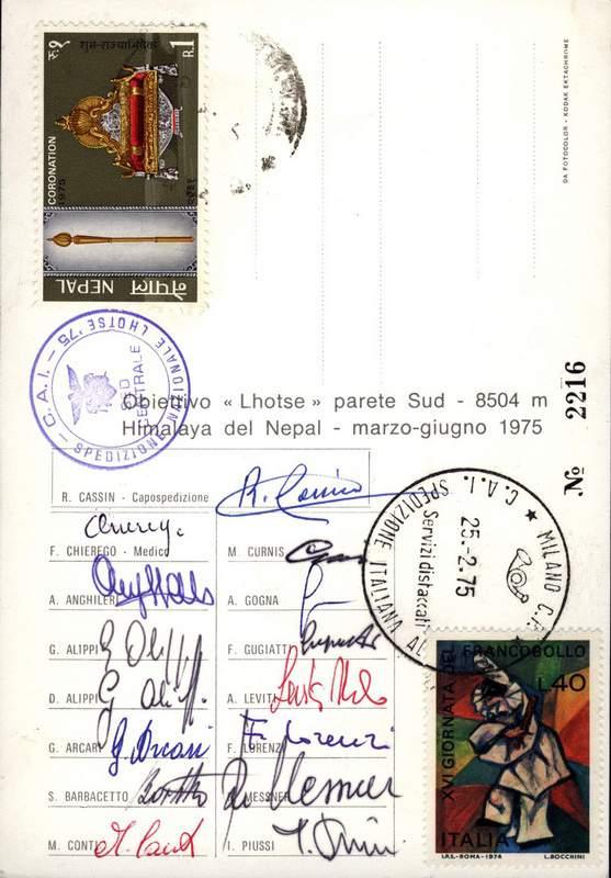 GiuseppeAlippi-Det2-alippi0002